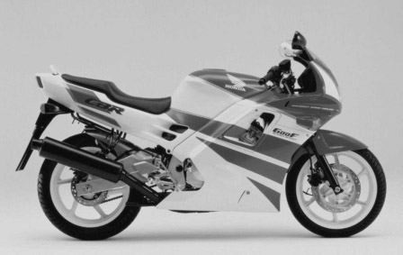 Download Honda Cbr600fm repair manual
