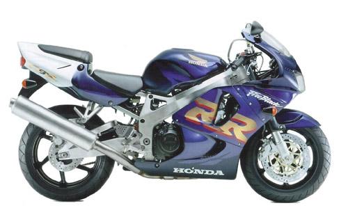 Honda Cbr900rr 1996-1998 Service Repair Manual